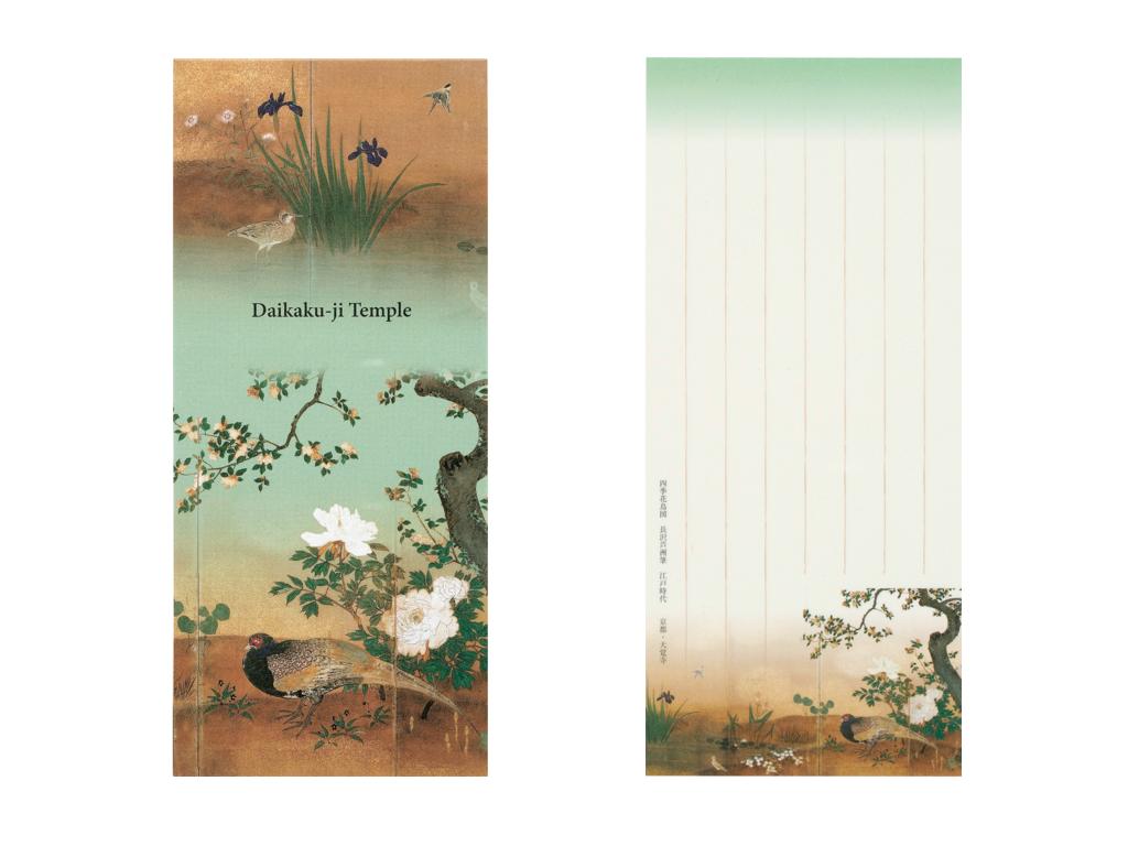 大覚寺 一筆箋「四季花鳥図」