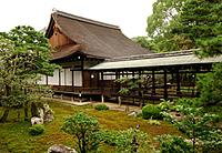 Shoshin-den Hall_1