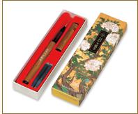 オリジナル竹筆ペン