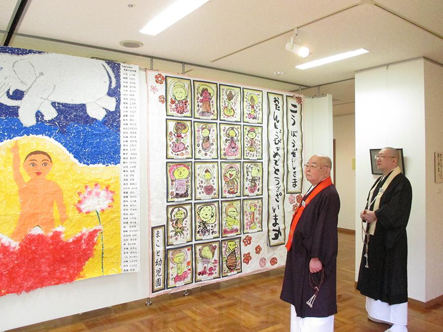 お誕生祭 慶讃行事「文化展」