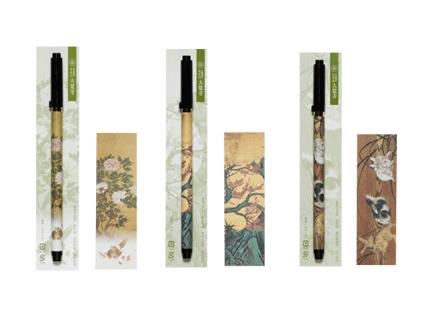 毛筆ペン(3種)