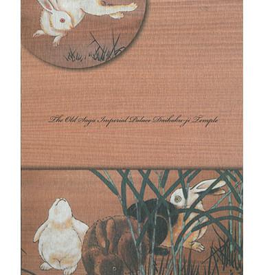 野兎図(木目調)表③