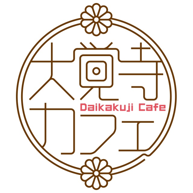 大覚寺カフェ