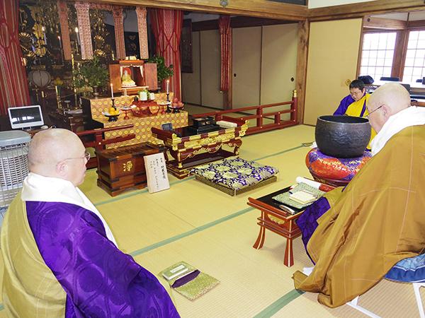 戊戌だより「秘鍵大師全国ご巡錫」徳島教区へ ~地福寺さま~