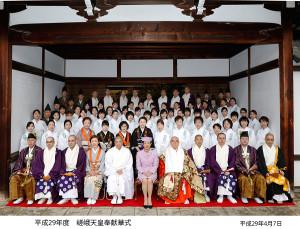 高円宮妃久子殿下、法会出仕者と記念写真