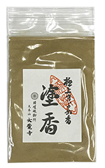 大覚寺オリジナル塗香