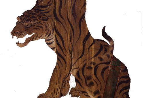 竹虎図:虎